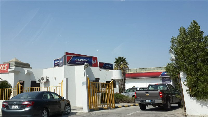 acdelco-office